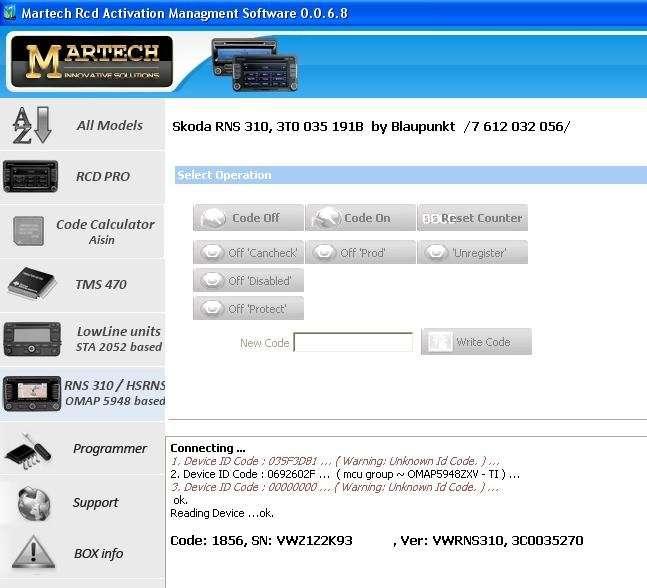 rcd pro tools v0 1 0 0 unlocking rcd 310 510 etc. Black Bedroom Furniture Sets. Home Design Ideas